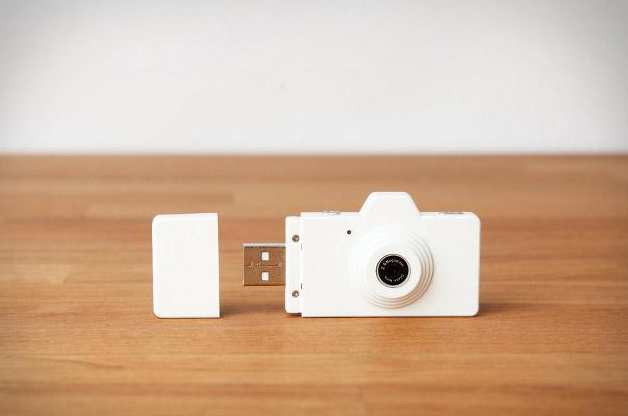 tiny-digital-camera